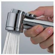 Frissebips handdouche