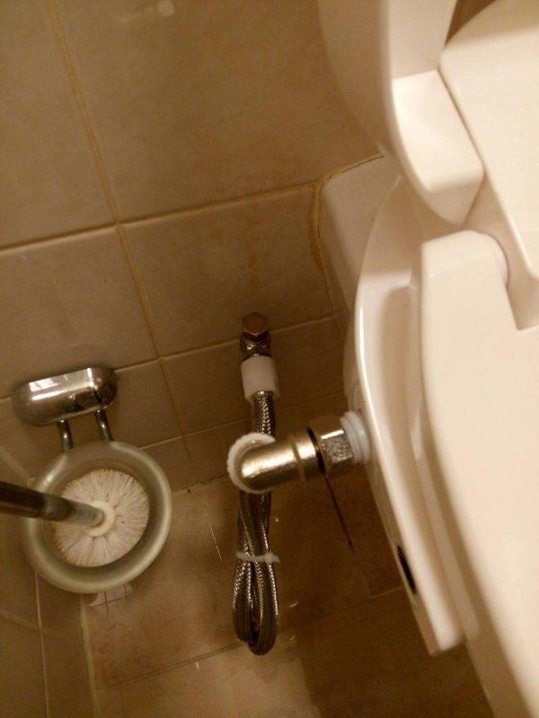 Coway douche-wc