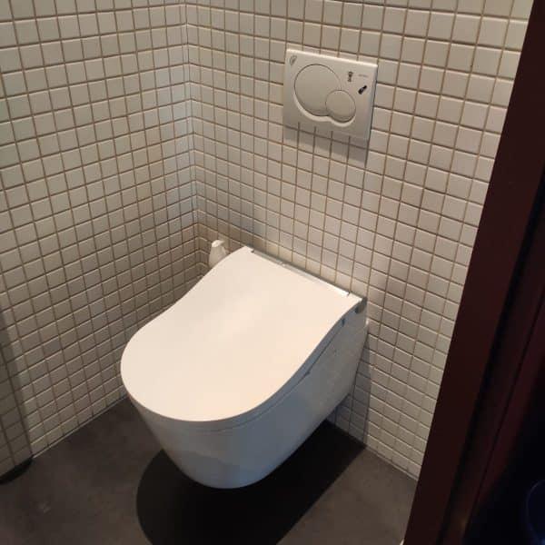 TOTO Washlet RW Japans Toilet installatie (6)